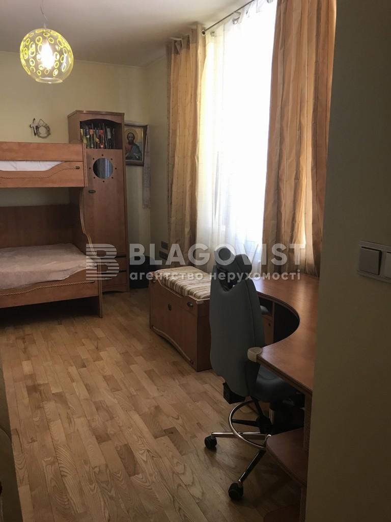 Квартира A-109545, Амосова Николая, 2, Киев - Фото 14