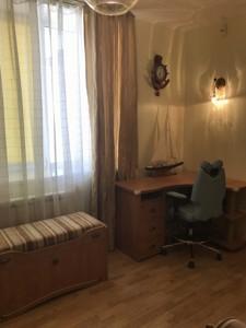 Квартира Амосова Николая, 2, Киев, A-109545 - Фото 15