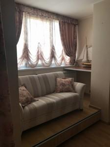 Квартира Амосова Николая, 2, Киев, A-109545 - Фото 16