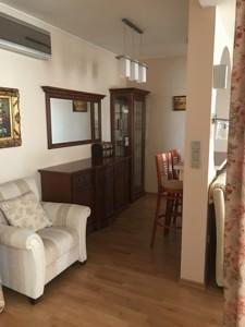 Квартира Амосова Николая, 2, Киев, A-109545 - Фото 18