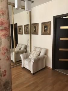 Квартира Амосова Миколи, 2, Київ, A-109545 - Фото 19