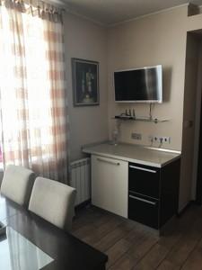 Квартира Амосова Николая, 2, Киев, A-109545 - Фото 23