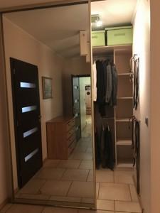 Квартира Амосова Николая, 2, Киев, A-109545 - Фото 36