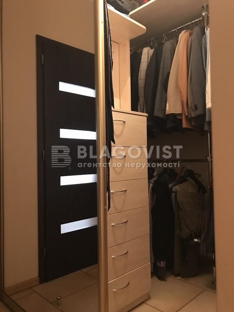 Квартира A-109545, Амосова Николая, 2, Киев - Фото 37
