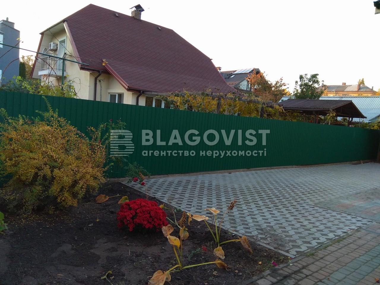 Будинок Z-1154059, Кирпоноса, Київ - Фото 6