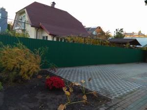 Дом Кирпоноса, Киев, Z-1154059 - Фото 4