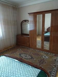 Квартира C-76823, Тютюнника Василия (Барбюса Анри), 5, Киев - Фото 14