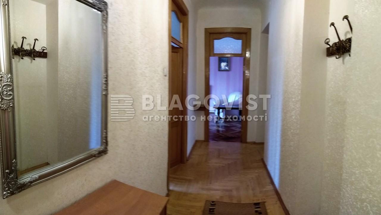 Квартира C-76823, Тютюнника Василия (Барбюса Анри), 5, Киев - Фото 22