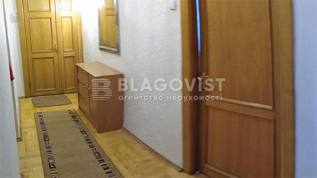Квартира C-76823, Тютюнника Василия (Барбюса Анри), 5, Киев - Фото 23