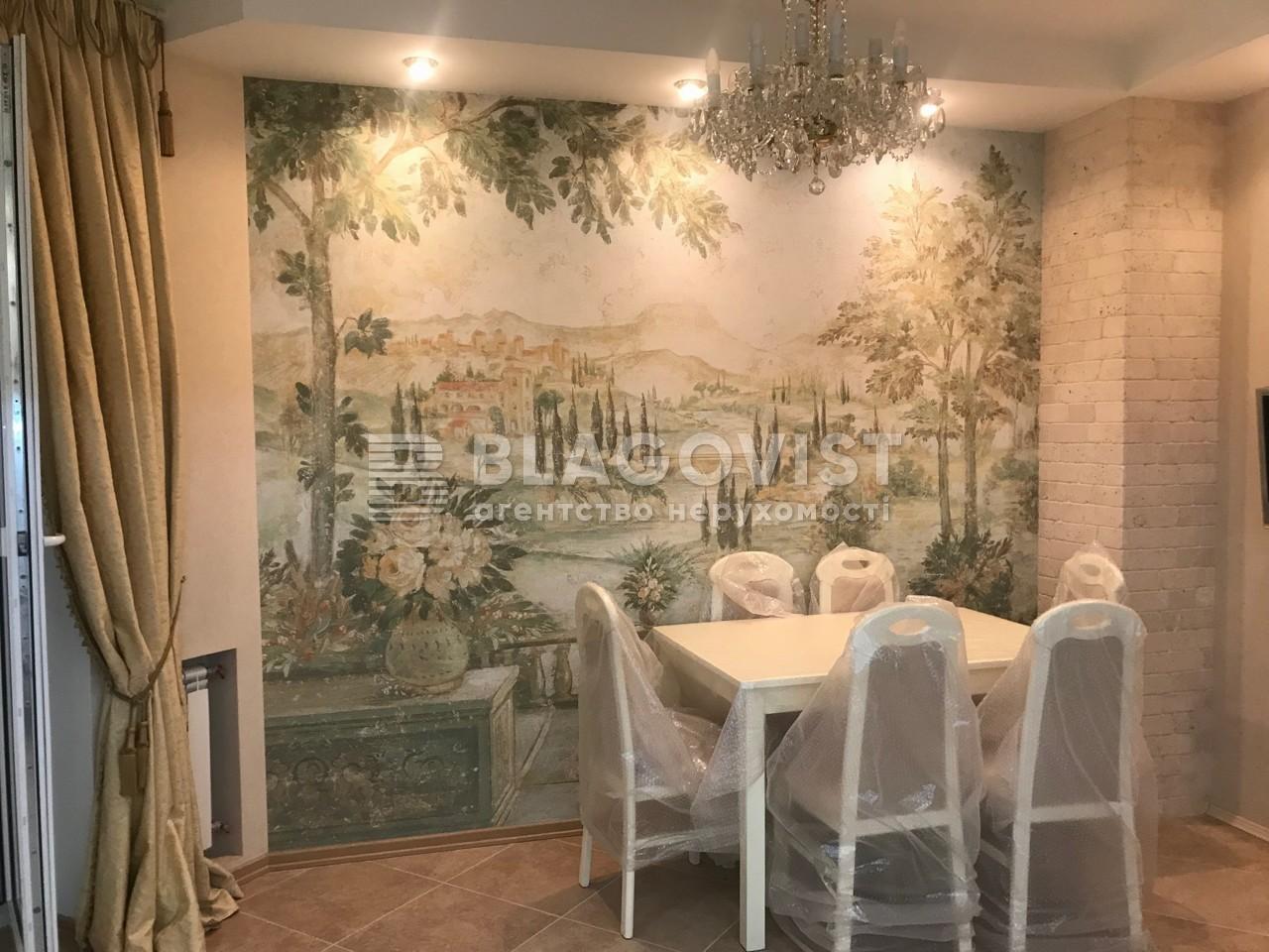 Квартира H-42899, Микільсько-Слобідська, 4г, Київ - Фото 25