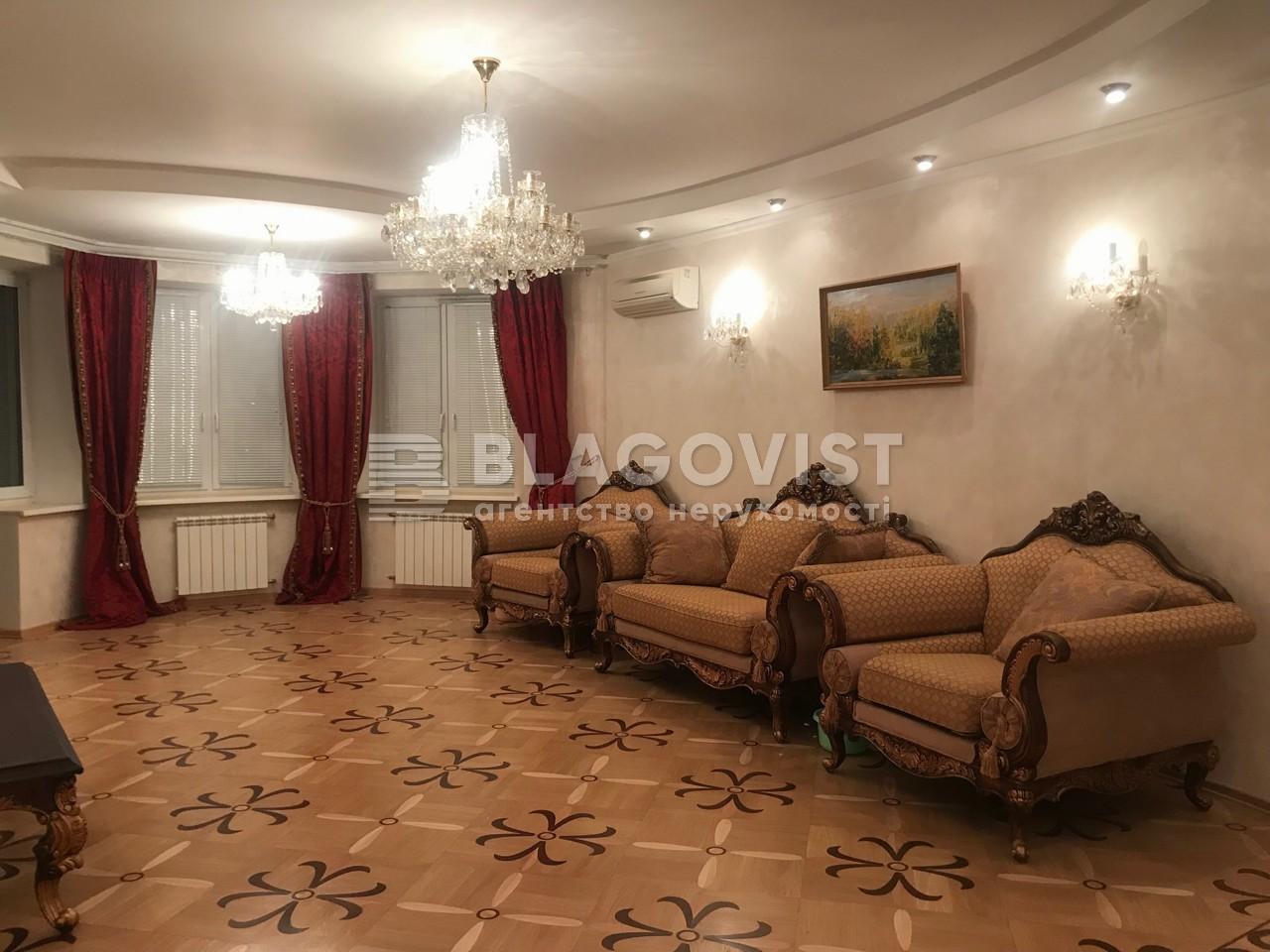 Квартира H-42899, Микільсько-Слобідська, 4г, Київ - Фото 5