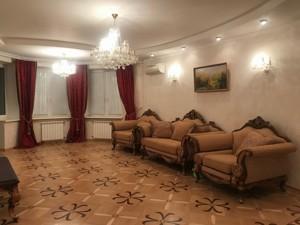 Квартира Никольско-Слободская, 4г, Киев, H-42899 - Фото 4