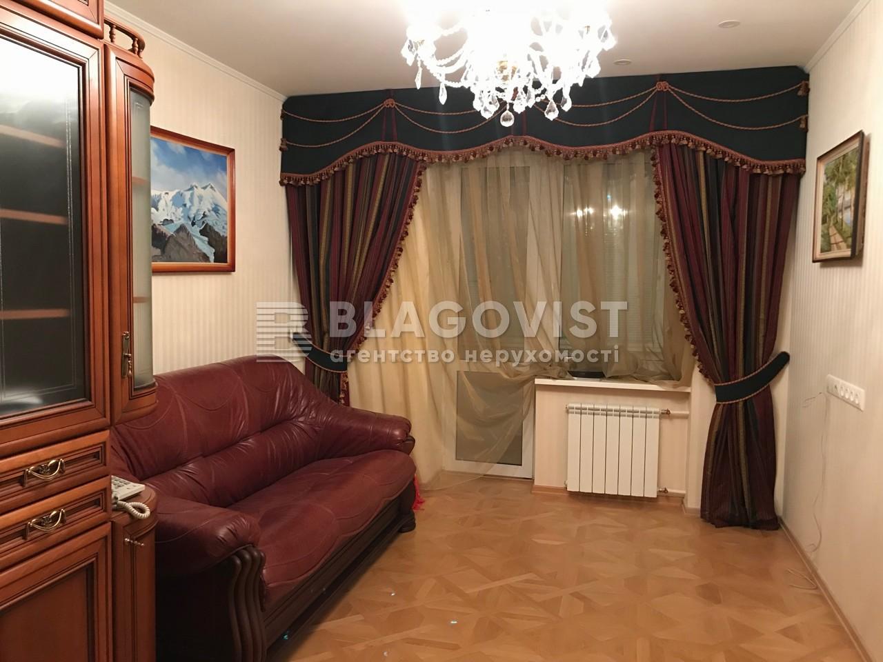 Квартира H-42899, Микільсько-Слобідська, 4г, Київ - Фото 18