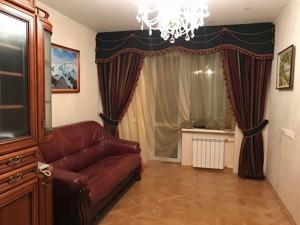 Квартира Никольско-Слободская, 4г, Киев, H-42899 - Фото 17