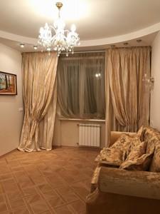 Квартира H-42899, Микільсько-Слобідська, 4г, Київ - Фото 17