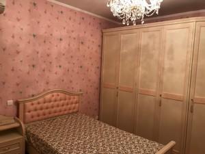Квартира H-42899, Микільсько-Слобідська, 4г, Київ - Фото 13