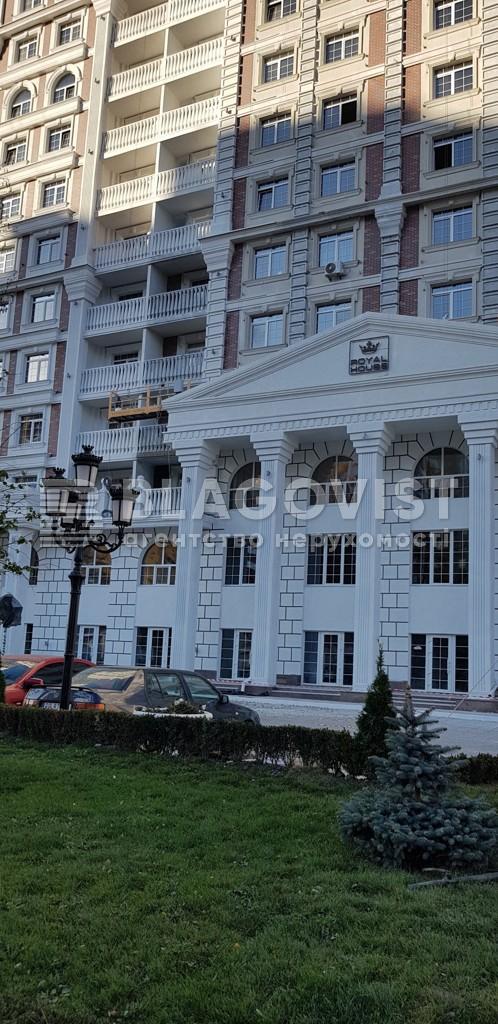 Квартира A-111170, Максимовича Михайла (Трутенка Онуфрія), 28б, Київ - Фото 4