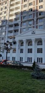 Квартира Максимовича Михаила (Трутенко Онуфрия), 28б, Киев, P-26585 - Фото 8