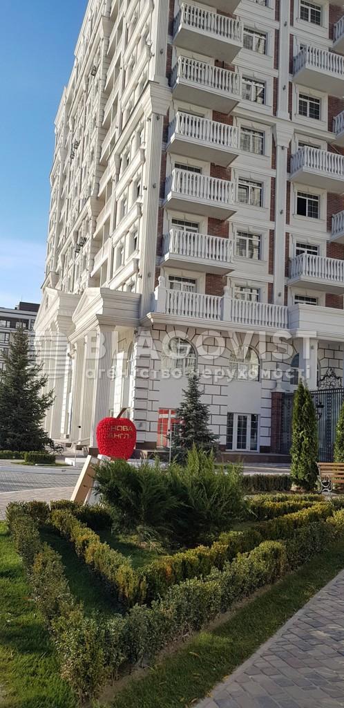Квартира A-111170, Максимовича Михайла (Трутенка Онуфрія), 28б, Київ - Фото 5