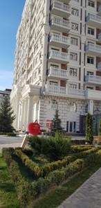 Квартира Максимовича Михаила (Трутенко Онуфрия), 28б, Киев, P-26585 - Фото 9