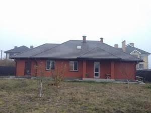 Дом Новая, Пуховка, D-34281 - Фото