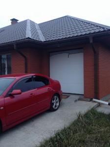 Дом Новая, Пуховка, D-34281 - Фото 12