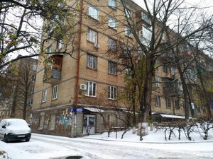 Apartment Konovalcia Evhena (Shchorsa), 27, Kyiv, P-27586 - Photo