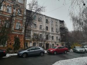 Офис, Гоголевская, Киев, B-59831 - Фото1
