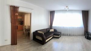 Квартира Перова бульв., 10а, Киев, F-40832 - Фото3