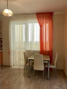 Квартира Перова бул., 10а, Київ, F-40832 - Фото 10