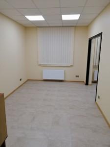 Офіс, Регенераторна, Київ, Z-353612 - Фото3