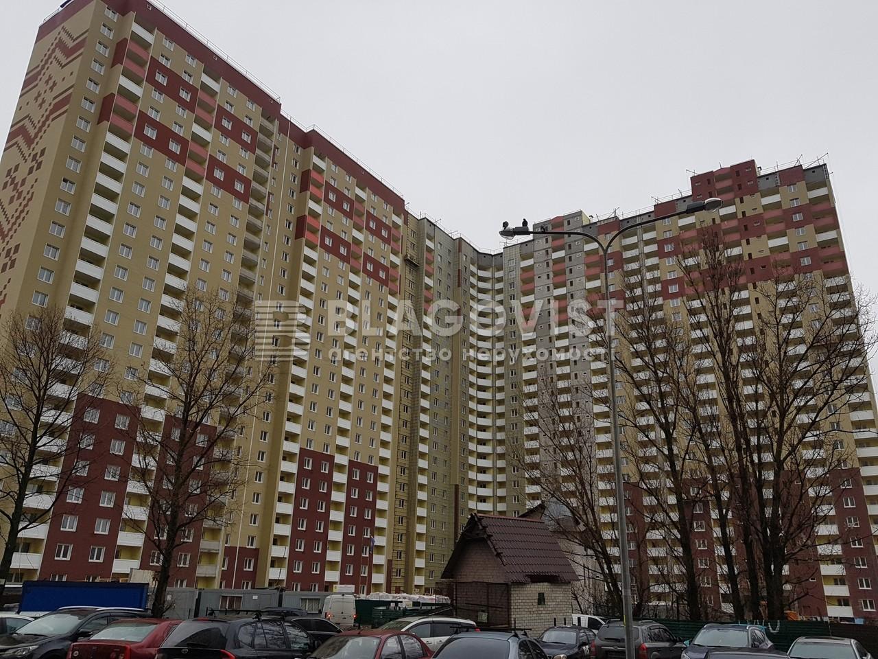Квартира H-43840, Глушкова Академика просп., 9е, Киев - Фото 2