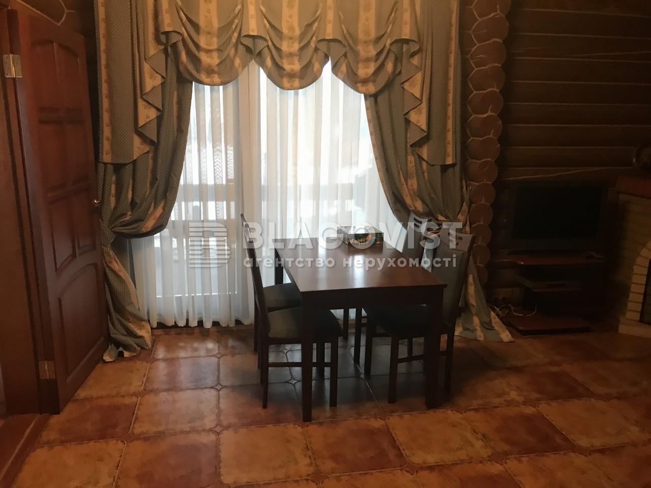 Дом R-22200, Лесная, Романков - Фото 4