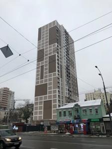 Квартира H-48415, Лобановського просп. (Червонозоряний просп.), 144, Київ - Фото 3