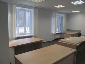 Нежилое помещение, Дружбы Народов бульв., Киев, P-24488 - Фото 8