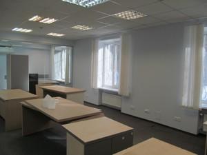 Нежилое помещение, Дружбы Народов бульв., Киев, P-24488 - Фото 9