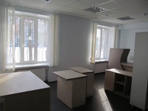 Нежилое помещение, Дружбы Народов бульв., Киев, P-24488 - Фото 11