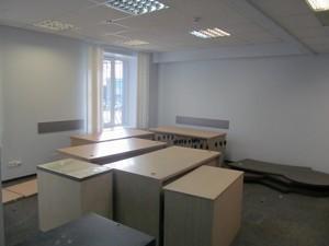 Нежилое помещение, Дружбы Народов бульв., Киев, P-24488 - Фото 13