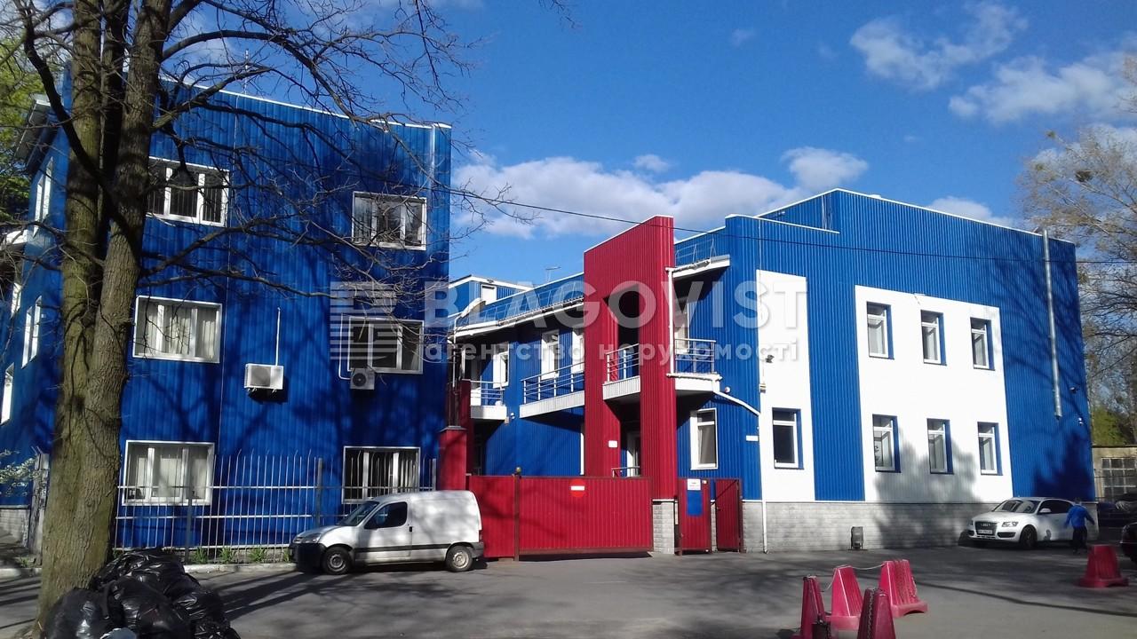 Офисно-складское помещение, Пономарева, Коцюбинское, R-22217 - Фото 1