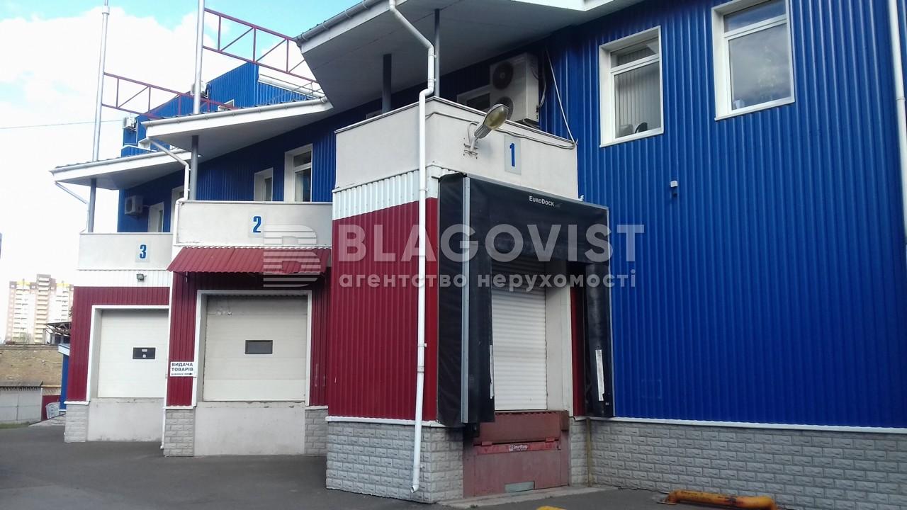 Офисно-складское помещение, Пономарева, Коцюбинское, R-22217 - Фото 9