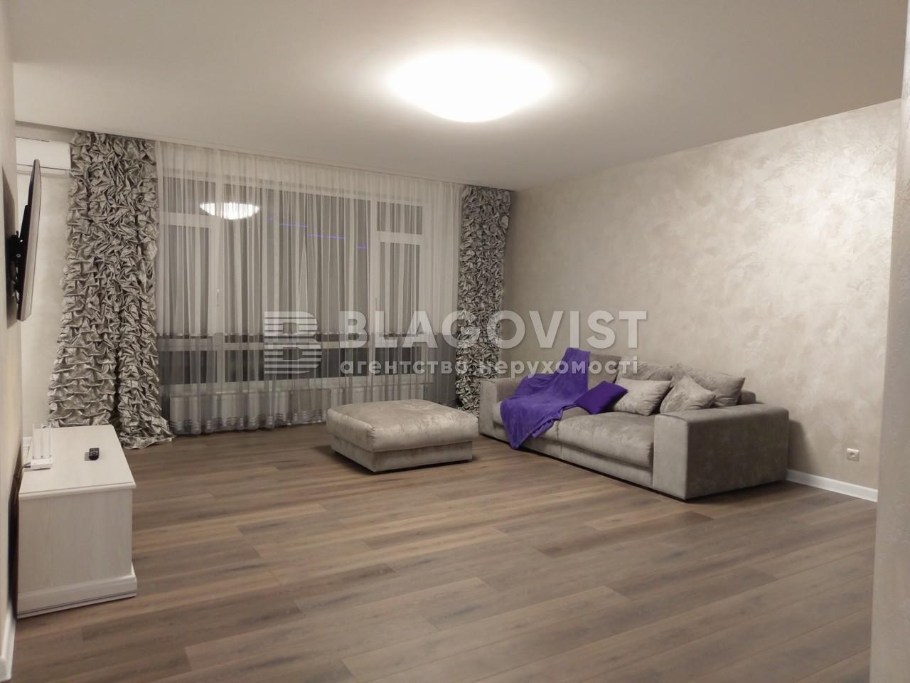 Квартира H-43014, Антоновича (Горького), 131, Киев - Фото 10