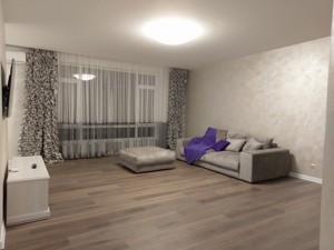 Apartment Antonovycha (Horkoho), 131, Kyiv, H-43014 - Photo 5