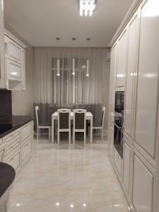 Apartment Antonovycha (Horkoho), 131, Kyiv, H-43014 - Photo 6