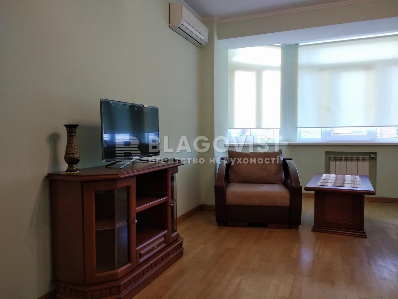 Квартира F-40847, Введенская, 29/58, Киев - Фото 5