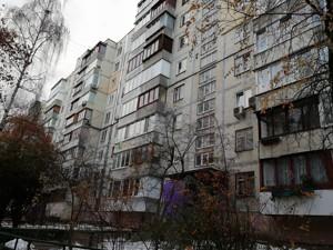 Квартира Липківського Василя (Урицького), 13, Київ, Z-398686 - Фото3