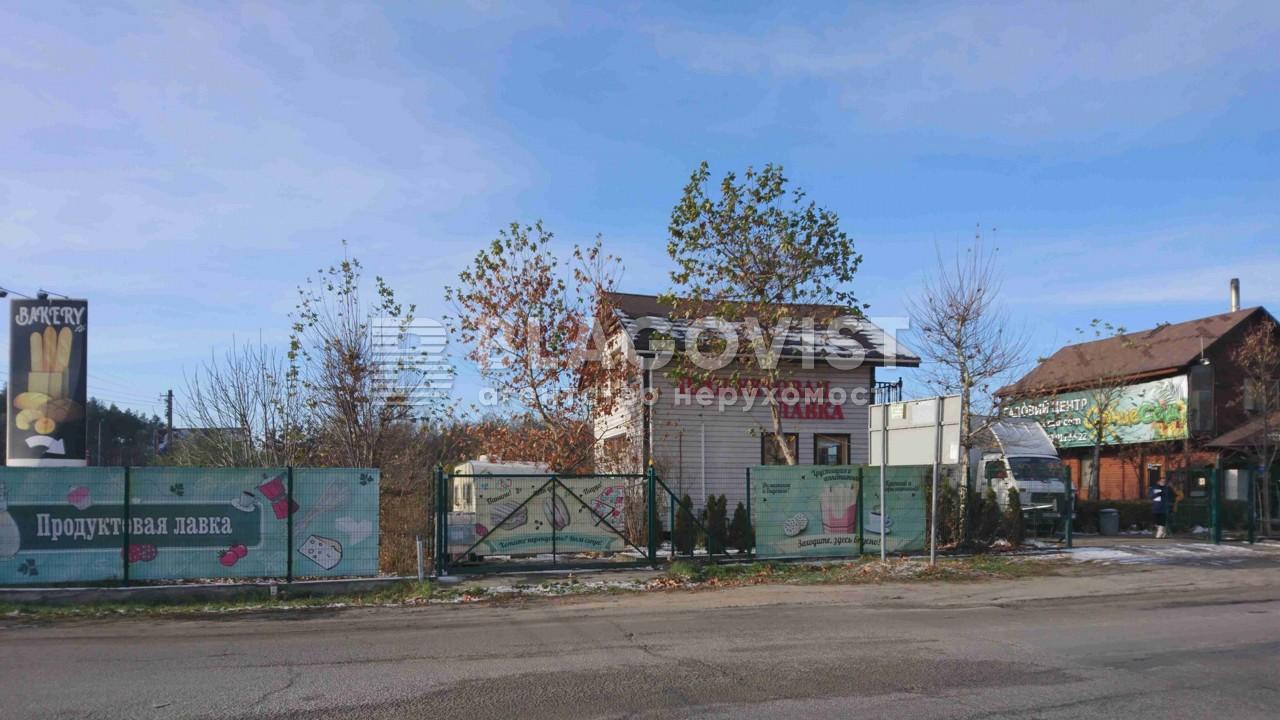 Нежитлове приміщення, F-40841, Комарова, Мила - Фото 24