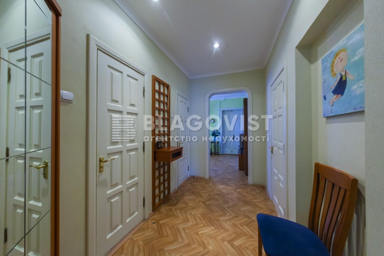 Будинок Z-1628887, Солов'яненка, Козин (Конча-Заспа) - Фото 28