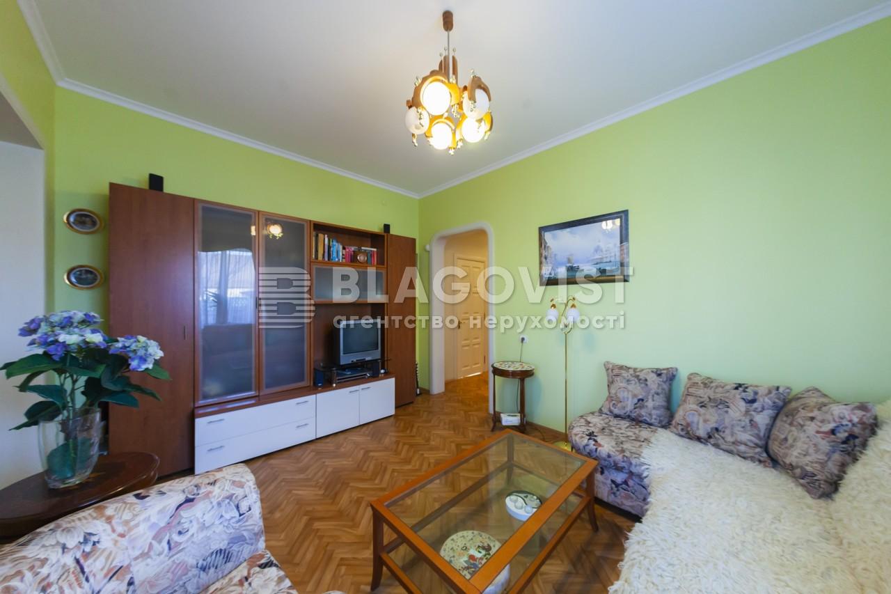 Будинок Z-1628887, Солов'яненка, Козин (Конча-Заспа) - Фото 6