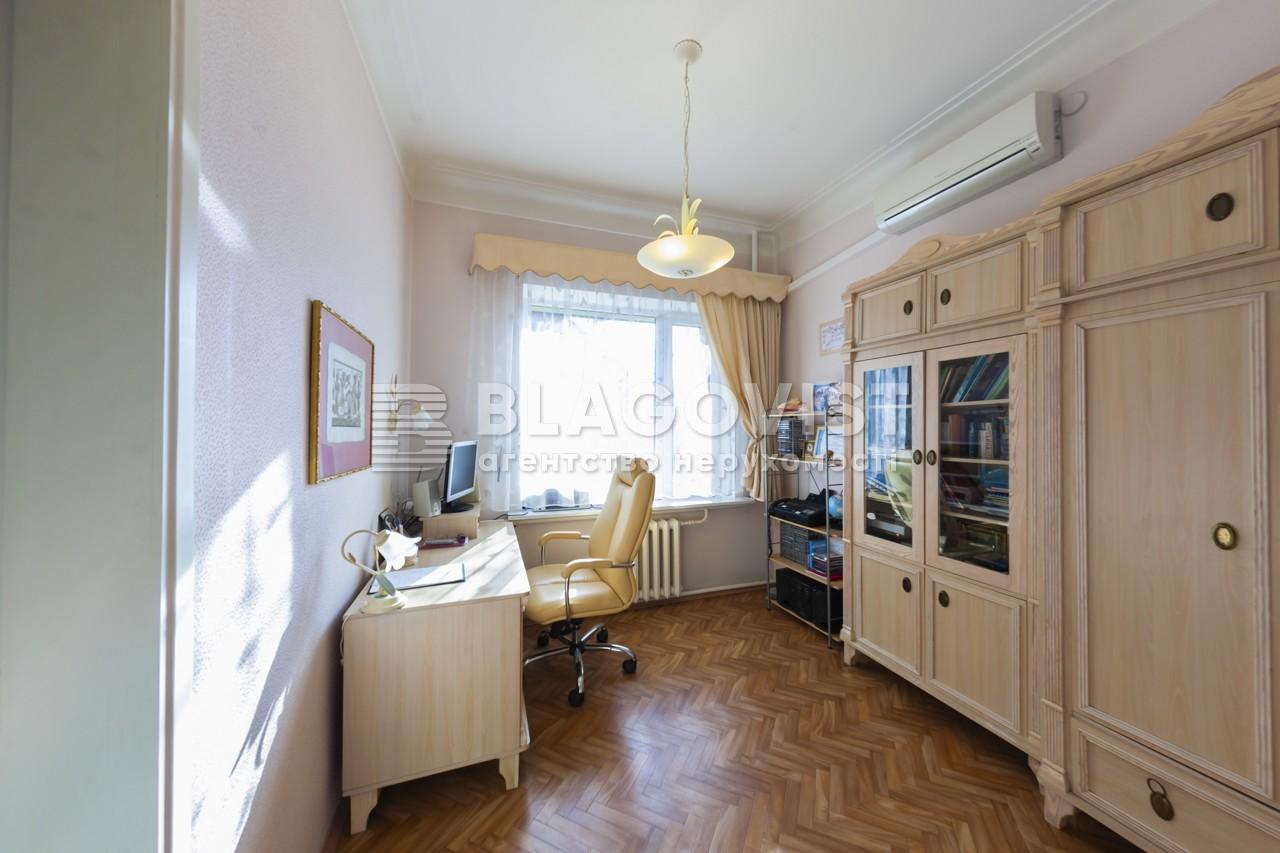 Будинок Z-1628887, Солов'яненка, Козин (Конча-Заспа) - Фото 16