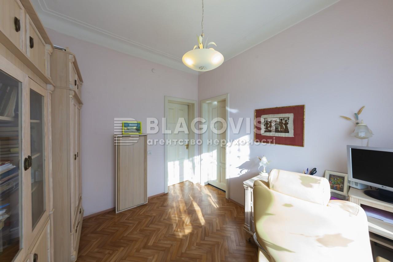 Будинок Z-1628887, Солов'яненка, Козин (Конча-Заспа) - Фото 17